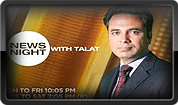 News Night with Talat