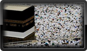 Hajj Lecture in Urdu
