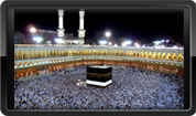 Hajj Shows